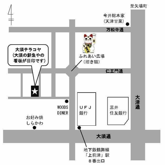 プラバン会場大須テラコヤ