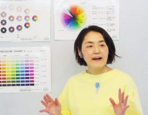 色彩心理コーチ